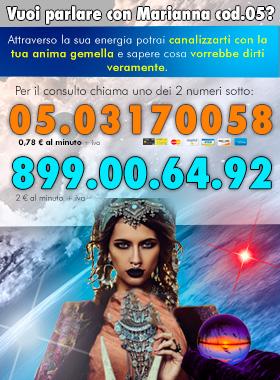 Marianna-Mobile
